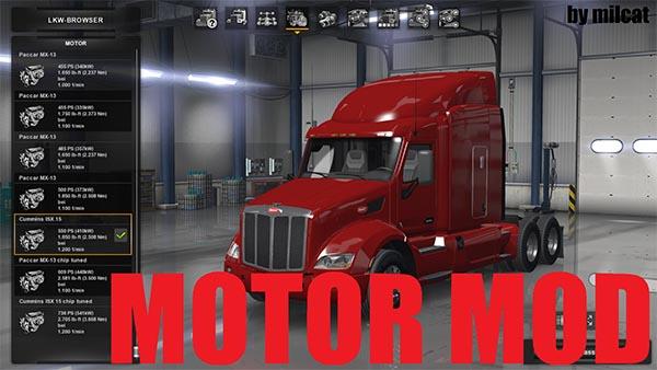 Motor Mod